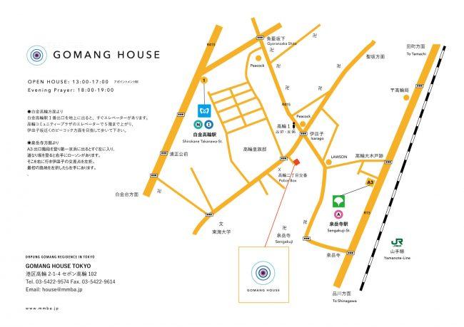 GomangHouseMap