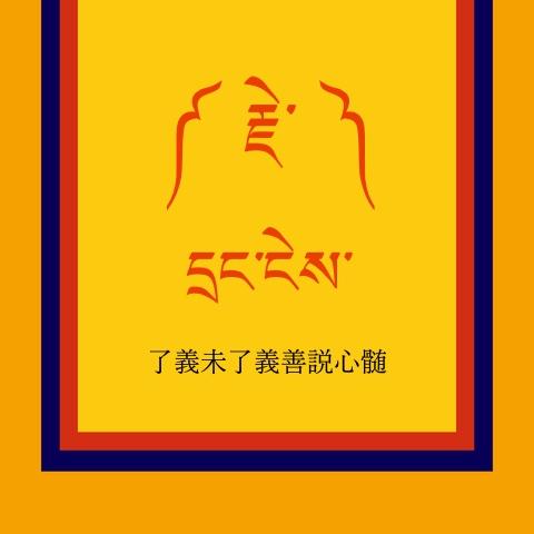 MMBA   文殊師利大乗仏教会   ...